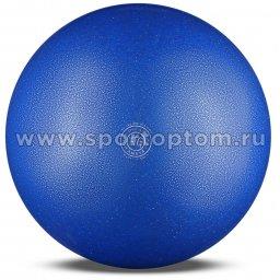 Мяч для художественной гимнастики силикон AMAYA GALAXI 410 г 350630 20 см Синий