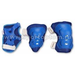 Защита роликовая  тройная детская FB-HD                     XS Синий