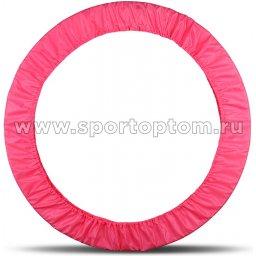 Чехол для обруча INDIGO SM-084 60-90 см Розовый