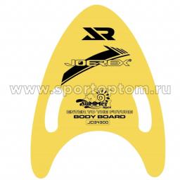 Доска для плавания JOEREX JD34300 40*31*4см Желтый