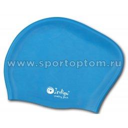 Шапочка для плавания силиконовая  длинные волосы INDIGO 808 SC Голубой