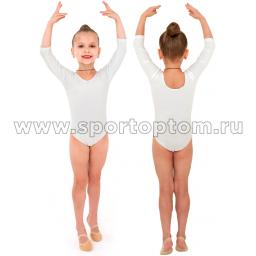 Купальник гимнастический рукав   3/4 INDIGO х/б SM-136 36 Белый