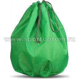 Чехол для мяча гимнастического INDIGO SM-135 40*30 см Салатовый
