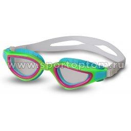 Очки для плавания INDIGO SALMON  GS25-2 Зелено-цикламеновый