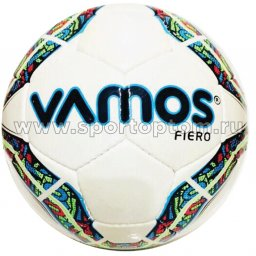 Мяч футбольный №5  VAMOS FIERO тренировочный (PU) BV 2560-AFH Бело-сине-зеленый