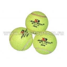 Мяч для большого тенниса JOEREX (3 шт в пакете) начальный уровень JR38 Желтый