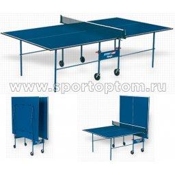 Теннисный стол START LINE OLYMPIC с сеткой  6021 274*152,5*76 см Синий