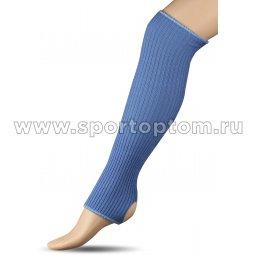 Гетры для гимнастики и танцев Шерсть СН1 50 см Голубой
