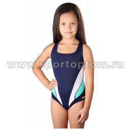 Купальник для плавания  SHEPA слитный детский со вставками 045 Темно-синий