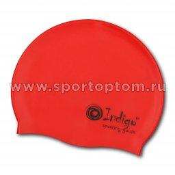 Шапочка для плавания силиконовая INDIGO однотонная 107 SC Красный