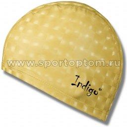 Шапочка для плавания  ткань прорезиненная с эффектом 3D INDIGO детская IN047 Желтый