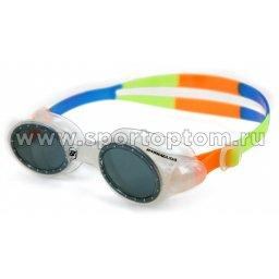 Очки для плавания детские Barracuda UVIOLET  33620 Серо-оранжевый