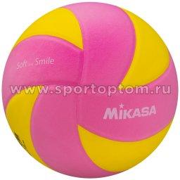 Мяч волейбольный MIKASA любительский клееный SKV5-YP Желто-Розовый