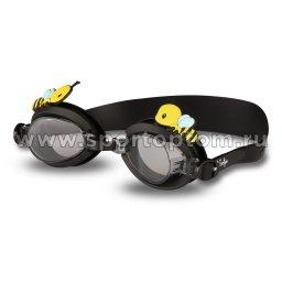 Очки для плавания детские INDIGO  Пчёлка  1781 G Черный