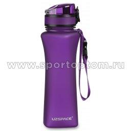 Бутылка для воды с сеточкой UZSPACE тритан 6008 Фиолетовый