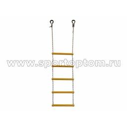 Веревочная лестница 5 перекладин ЛВ5-2-3 150 см Желтый