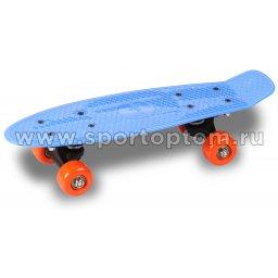 Круизер INDIGO LS-P1705 43,18*12,7 см Синий