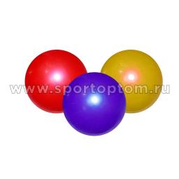Мяч резиновый детский  18СМ-1 18 см