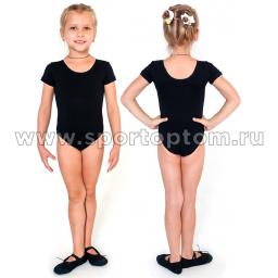 Купальник гимнастический короткий рукав  INDIGO х/б SM-189 Черный