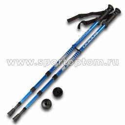 Палки для скандинавской ходьбы телескопические INDIGO SL-1-3           65-135 см Синий