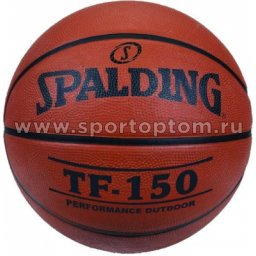 Мяч баскетбольный №7 SPALDING TF-150 PERFOMANCE RBR BB 73953 Z Оранжевый