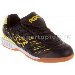 Бутсы футбольные зальные RGX ZAL-008 38 Черный