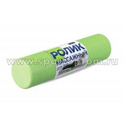 Ролик массажный для йоги INDIGO Foam roll IN022 Зеленый 1