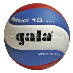 Мяч волейбольный GALA School 10 тренировочный клееный (PU) BV 5711 S Бело-сине-красный