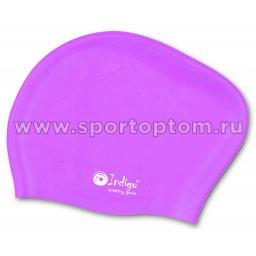 Шапочка для плавания силиконовая  длинные волосы INDIGO 813 SC Сиреневый