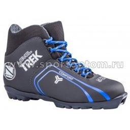 Ботинки лыжные NNN TREK Level3 синтетика TR-280 34 Черный (лого синий)