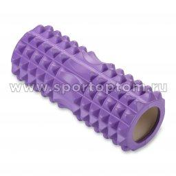 Ролик массажный для йоги INDIGO PVC IN267 33*14 см Фиолетовый