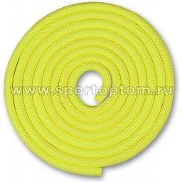 Скакалка для художественной гимнастики Утяжеленная 180 г INDIGO SM-123 3 м Лимонный