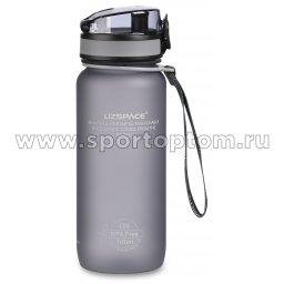 Бутылка для воды UZSPACE тритан  3037 650 мл Серый