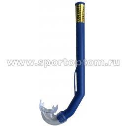 Трубка для плавания детская (с загубником, маскодержатель) 301 Синий