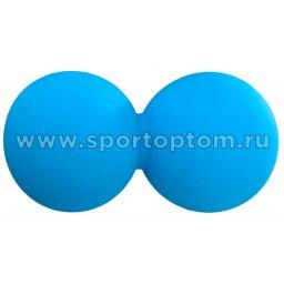 Мячик массажный двойной для йоги INDIGO IN193 12,6*6,3 см Синий