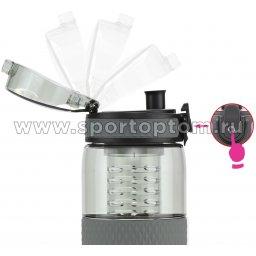 Бутылка для воды с нескользящей вставкой, колбой,сеточкой UZSPACE 700мл тритан 5061 Серый (2)