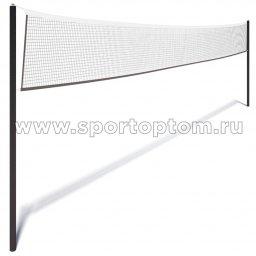 Сетка волейбольная (нить 2,0 мм) 9,5*1 м Белый
