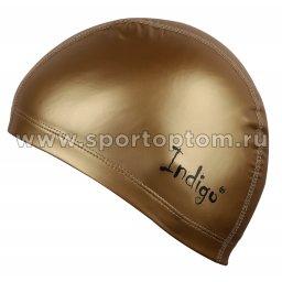 Шапочка для плавания  ткань прорезиненная с PU пропиткой INDIGO IN048 Золотистый