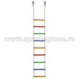 Веревочная лестница 9 перекладин  ЛВ9-3В       200 см Радуга
