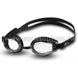 Очки для плавания INDIGO  101 G Черный