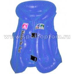 Жилет надувной 9001-JRB(1708В)           M