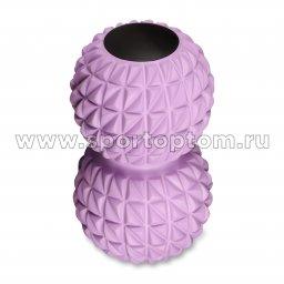 Мячик массажный двойной для йоги IN269 Сиреневый (2)