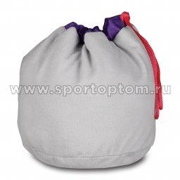 Чехол для мяча гимнастического утепленный INDIGO SM-335
