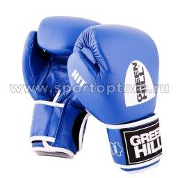 Перчатки боксёрские Green Hill HIT н/к   BGH-2257 12 унций Синий