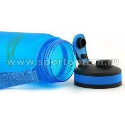 Бутылка для воды с сеточкой и мерной шкалой UZSPACE 650мл тритан 3030 Синий матовый (2)