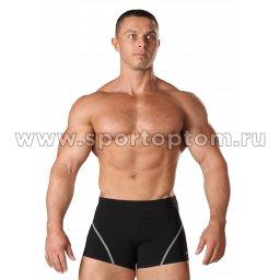Плавки-шорты мужские SHEPA  051 S Черно-белый