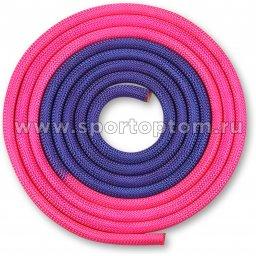 Скакалка для художественной гимнастики утяжеленная двухцветная INDIGO 165 г IN042 3 м Фиолетово-розовый