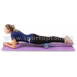 Ролик массажный для йоги INDIGO PVC IN077 (4)