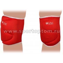 Наколенник волейбольный INDIGO 208-ТSE SR Красный