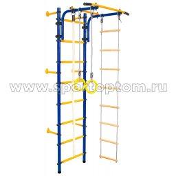 ДСК Юный АТЛЕТ пристенный А8.3-П 2200*900*600 мм Синий